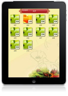美萍餐饮无线点菜系统(平板电脑android无线点菜软件,无线点菜机,无线点菜器,无线点菜宝)