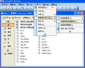 http://www.wesuu.com/upload/images/2020/12/t_2341812571ce3bde.jpg