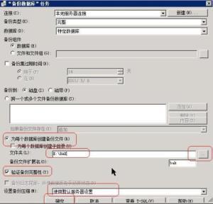 http://www.wesuu.com/upload/images/2020/12/t_58678165af28307.jpg