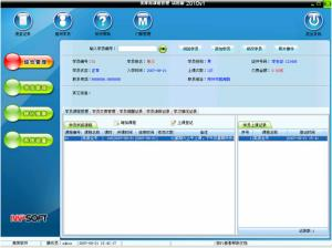 http://www.wesuu.com/upload/images/2020/12/t_689f69251041f7b5.jpg