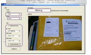 http://www.wesuu.com/upload/images/2020/12/t_89eb1a984b934331.jpg