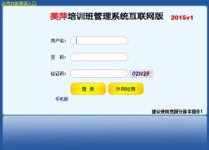 http://www.wesuu.com/upload/images/2020/12/t_8c044b132ce7d7b6.jpg