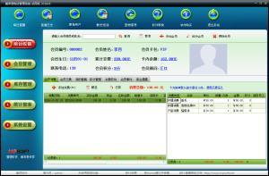 http://www.wesuu.com/upload/images/2020/12/t_92063e0ab4db07f1.jpg