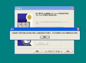 http://www.wesuu.com/upload/images/2020/12/t_b44def28aceedeac.jpg