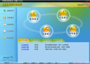http://www.wesuu.com/upload/images/2020/12/t_b52f87eab5a02833.jpg